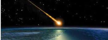 Силна експлозија на небото кај Врање