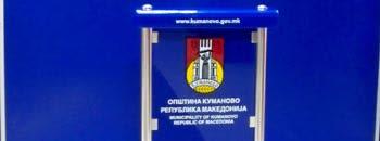 Општината доби пресс центар