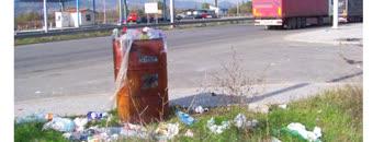 Граничниот премин Табановце затрпан во ѓубре