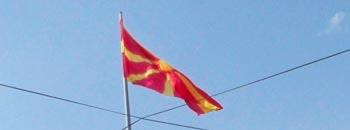Денот на независноста ќе се слави на Спомен костурница