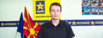 СДСМ: ВМРО-ДПМНЕ вработува судии и обвинители од други градови