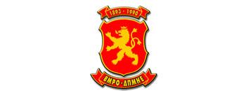 Трибина на жените на ВМРО-ДПМНЕ