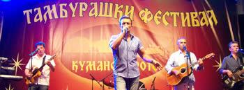 Градоначалникот задоволен од Тамбурашкиот фестивал