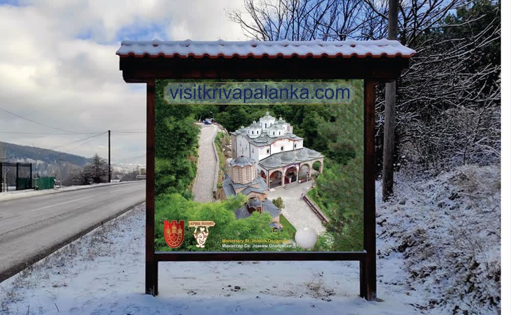 Поставена информативни табли за промоција на туристичкиот потенцијал на Крива Паланка