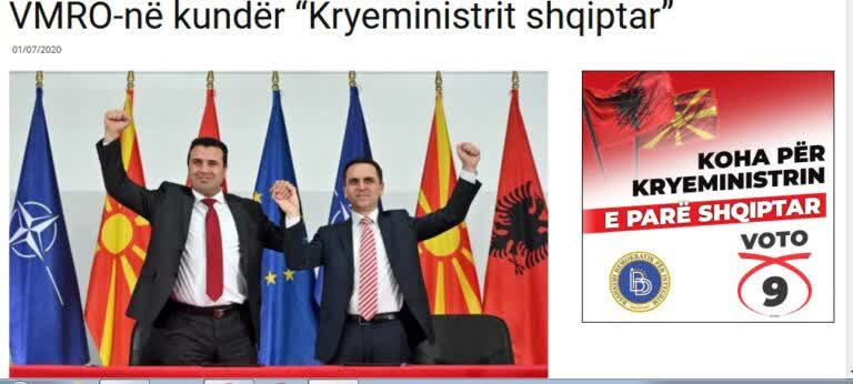 """Партијата која """"БЕСА""""-та (""""Зборот"""") на Албанците им ја даде на """"каурите"""" го поддржува Заев за обединување со ВМРО против """"премиер Албанец"""""""