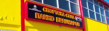 """Салата """"Панко Брашнаров"""" наскоро во функција"""