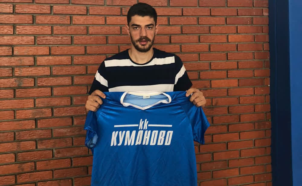 Стефан Глигоријевиќ – нов играч во составот на КК Куманово