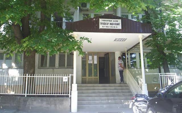 Распишан конкурсот за прием на средношколци во ученичките домови во Куманово, Крива Паланка и Кратово