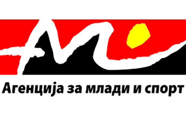 Кумановските спортски клубови добија ваучери од Агенцијата за млади и спорт