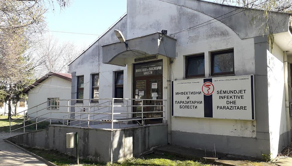 Уште два нови случаи на ковид-19 во Куманово