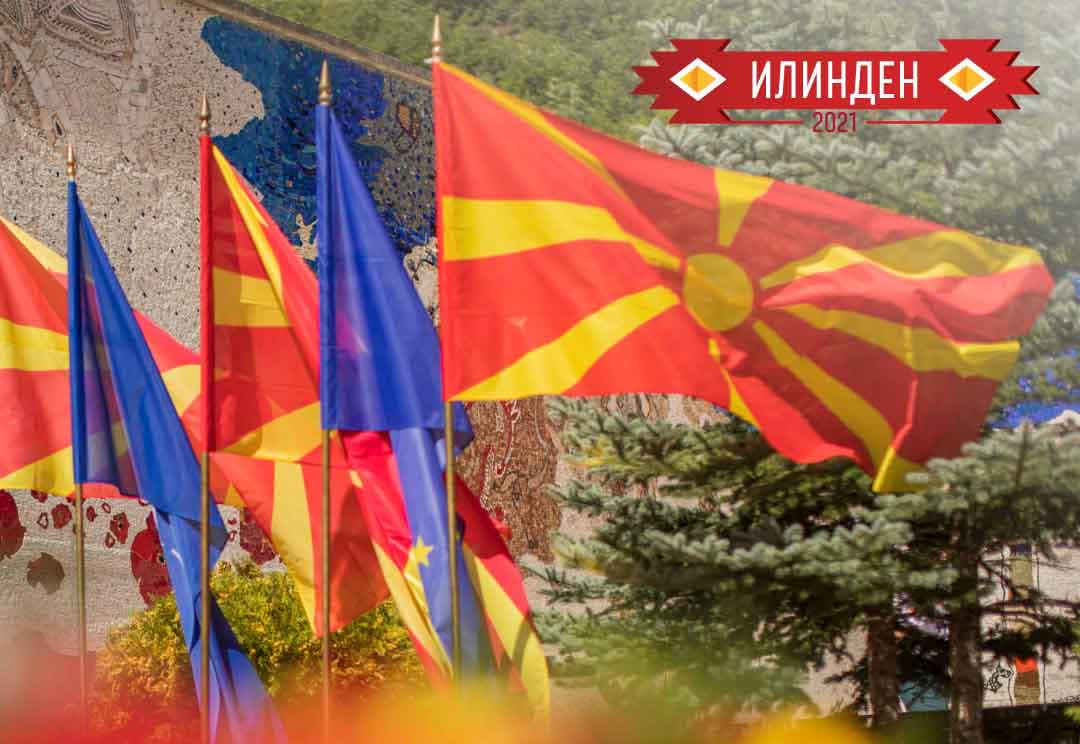 Денеска се празнува 2 Август – Ден на Републиката и Илинден