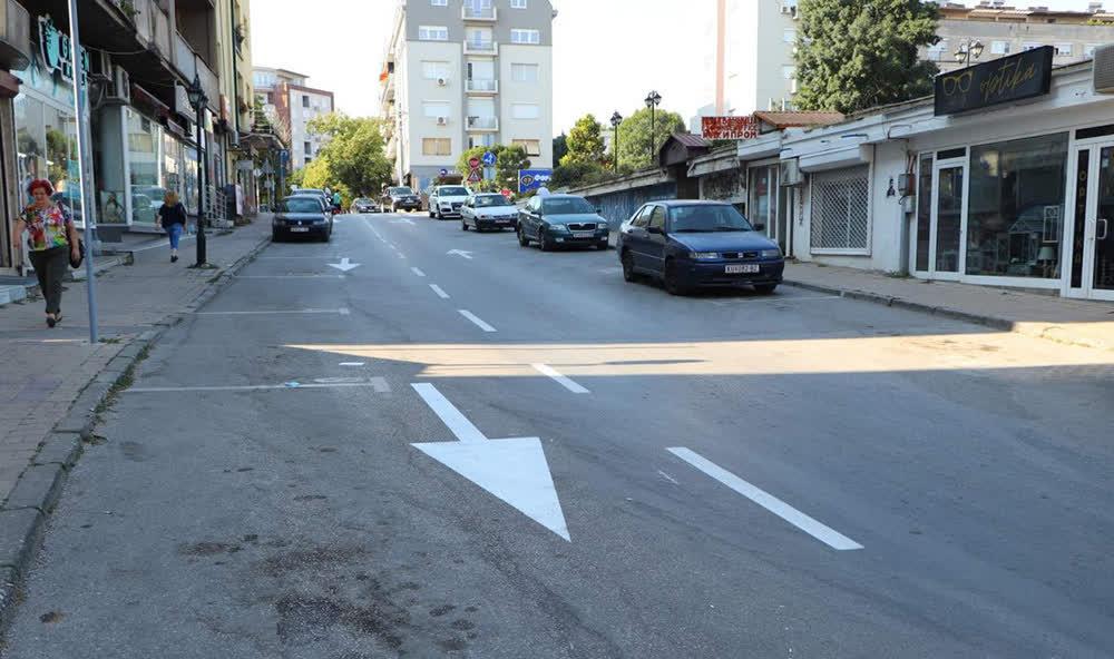 Нов режим на сообраќај на дел од улиците во централно градско подрачје