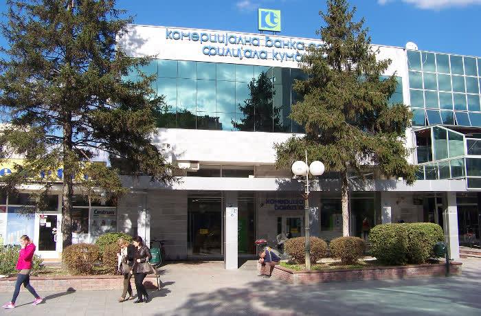 МТСП: Во тек е етапната исплата на августовските пензии