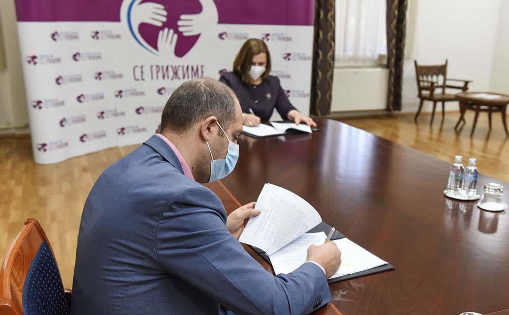 Општина Липково доби грант од 50 милиони денари за изградба на детска градинка