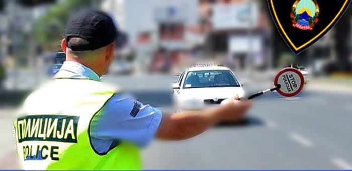 За 5 часа казнети 31 возач за пребрзо возење