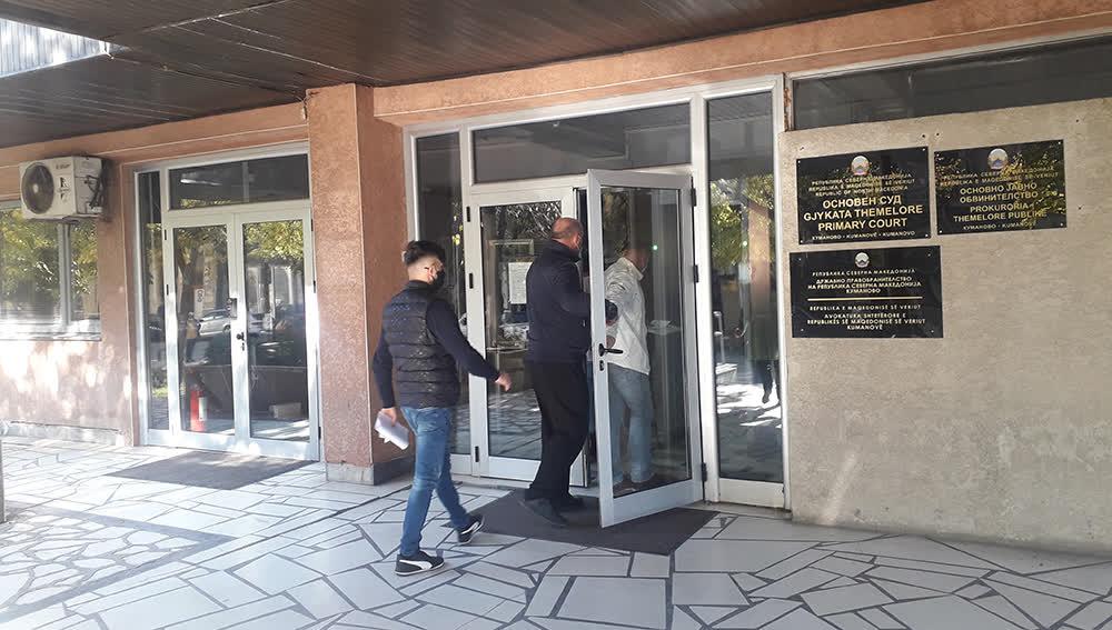Фалат судии и стручни соработници во Основен суд во Куманово