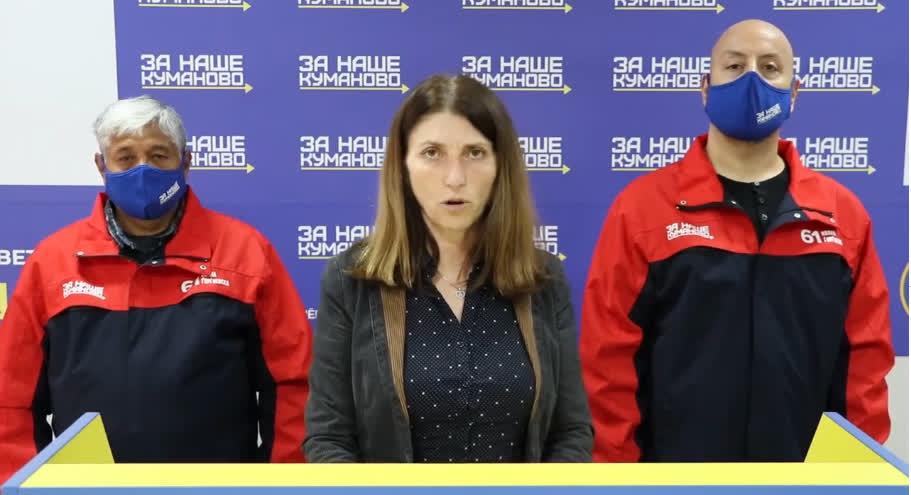 Ивановска: Продолжуваме со гасификација на Куманово