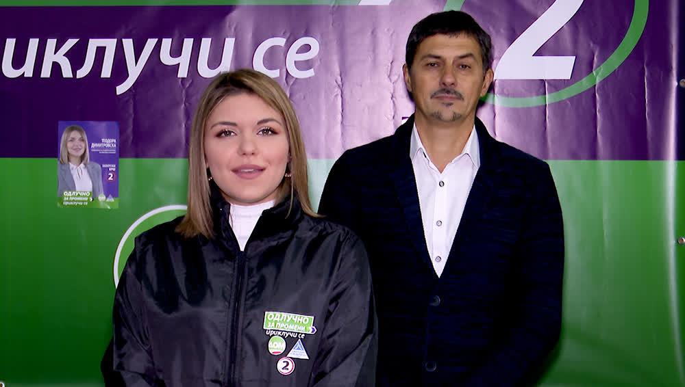 """Димитровска ги повика граѓаните да гласаат за """"Одлучно за промени"""": Време е за нова генерација на политичари"""