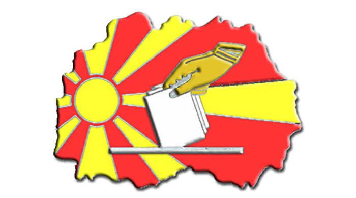 Денеска започнува изборната кампања за локалните избори - ќе трае до 15 октомври
