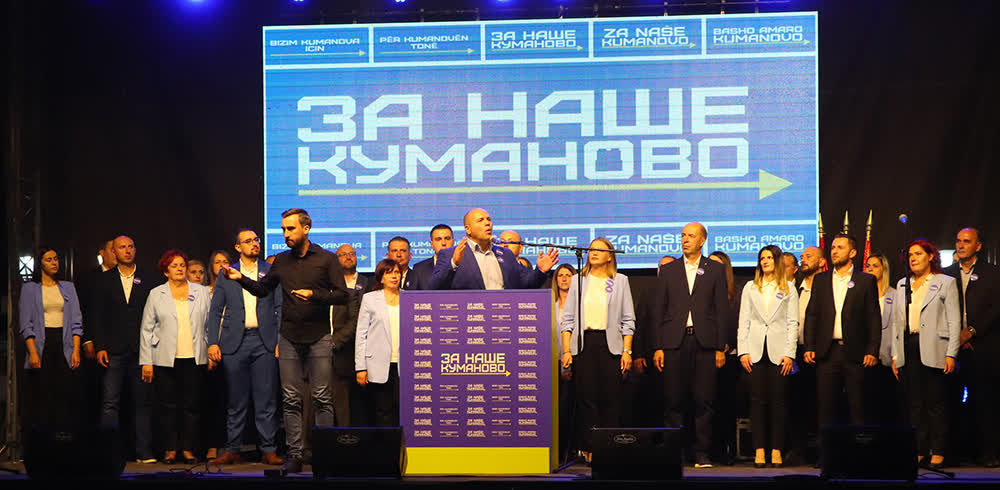 """Власта врши притисок и организиран напад врз кандидатите """"За наше Куманово"""", возвраќаат од граѓанската иницијатива по обвинувањата на Тасевска"""