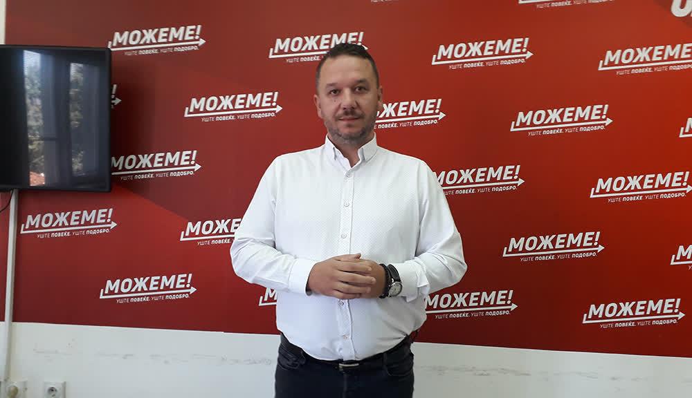 СДСМ денеска ќе ги промовира кандидатите за градоначалник и советници во Куманово