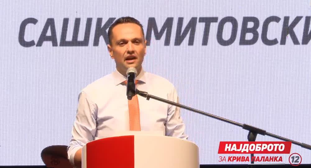 Кандидатот на СДСМ Сашко Митовски вети достоинствен живот за сите граѓани на Крива Паланка