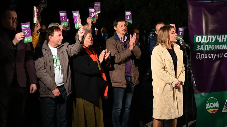 ЛДП и ДОМ ја промовираа програмата и кандидатката за градоначалник Димитровска
