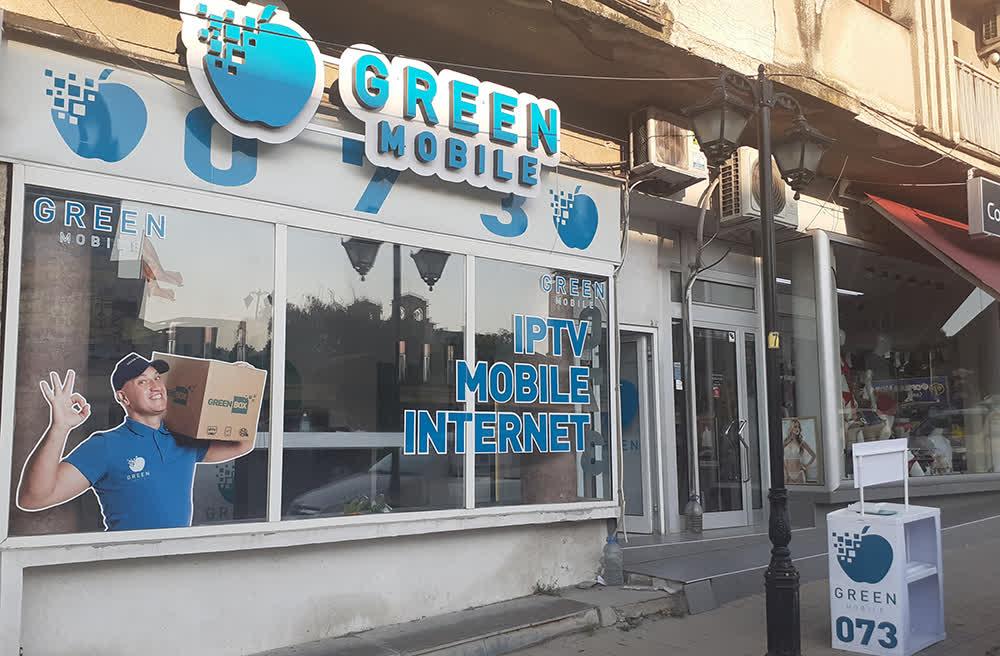 Греен Мобиле нов мобилен оператор со префикс 073 во Куманово