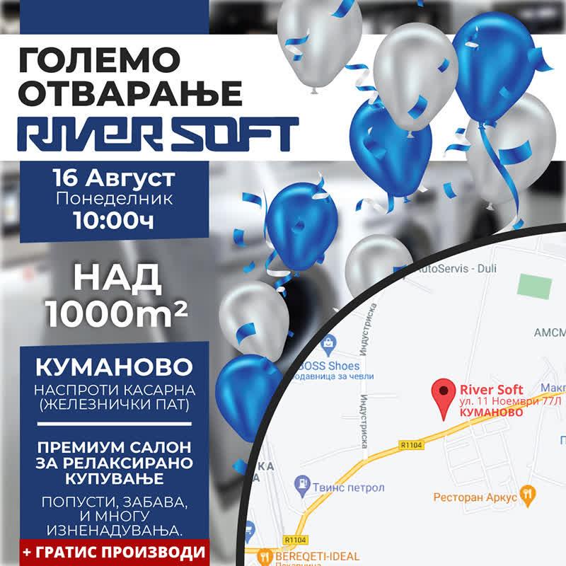 RiverSoft отвара премиум салон во Куманово
