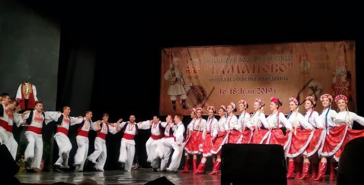 """Вечерва започнува Меѓународниот фолклорен фестивал """"Куманово 2021"""""""