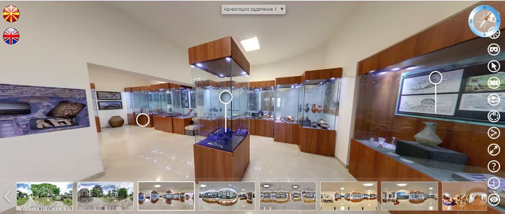 Виртуелни тури за музејската поставка во Куманово и локалитетот Кокино