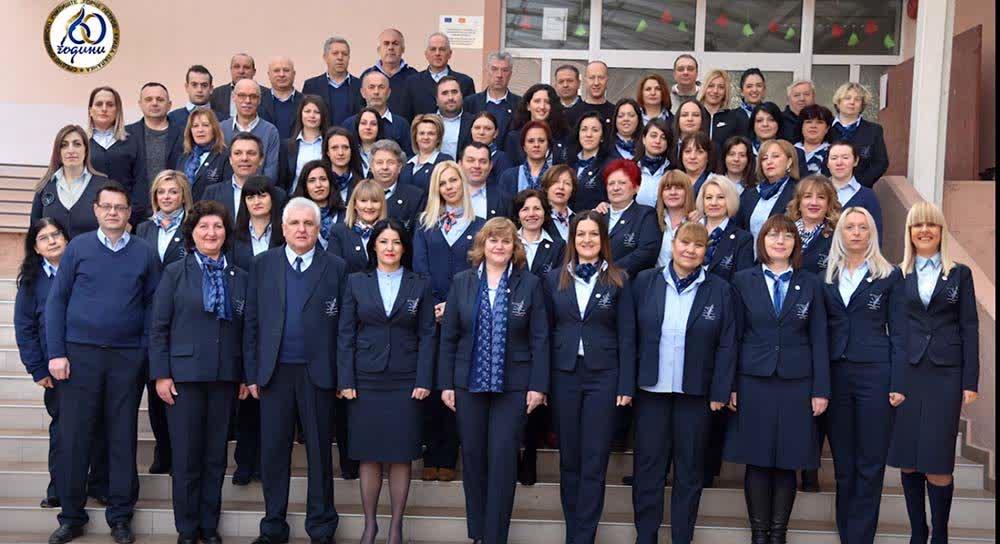"""Средното училиште """"Ѓорче Петров"""" од Крива Паланка го одбележа 60-годишниот јубилеј"""