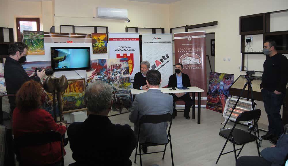Центарот за аудиовизуелни уметности подари дела од современа уметност на Градскиот музеј во Крива Паланка