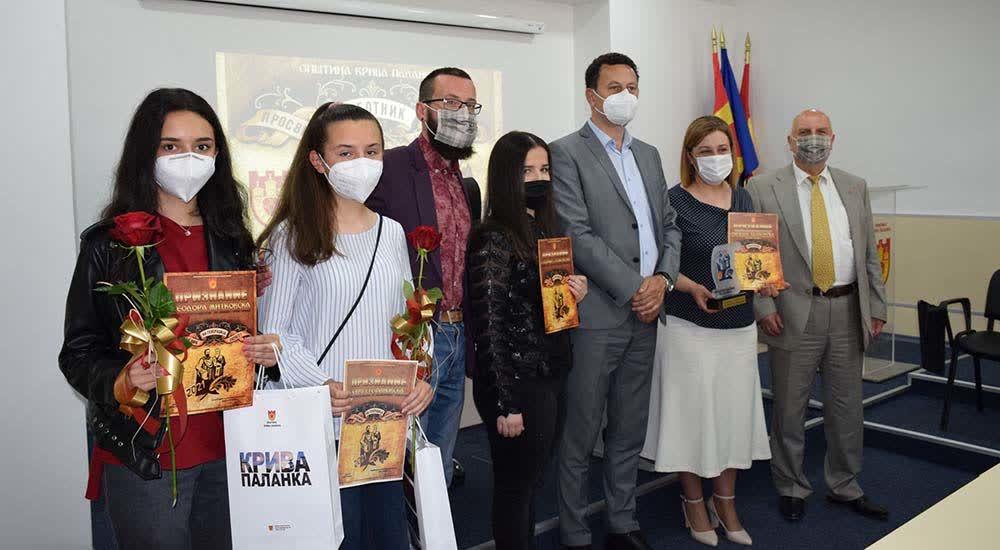 Прогласени најдобрите ученици и просветен работник во Крива Паланка