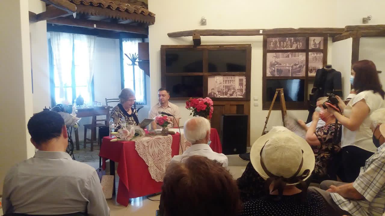 Промовиран родословот на кривопаланечките фамилии Анастасови(Аџијци) и Попценеви