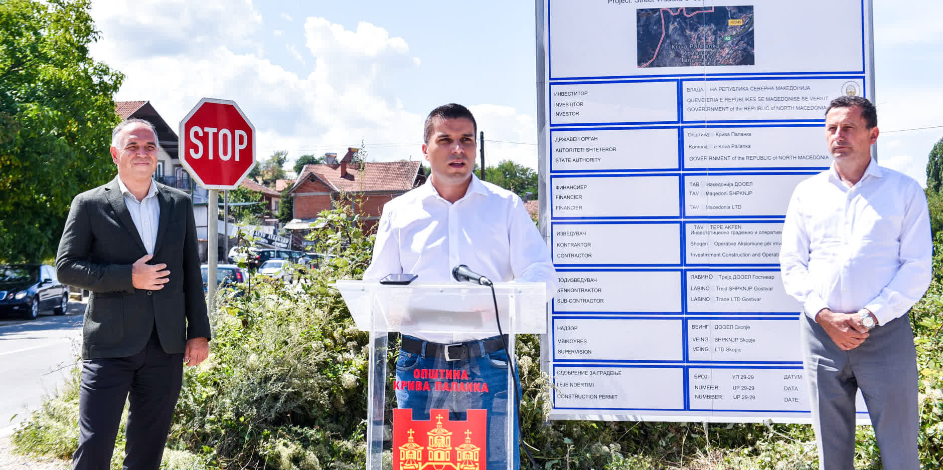 Со средства од ТАВ ќе се реализираат три проекти во Крива Паланка