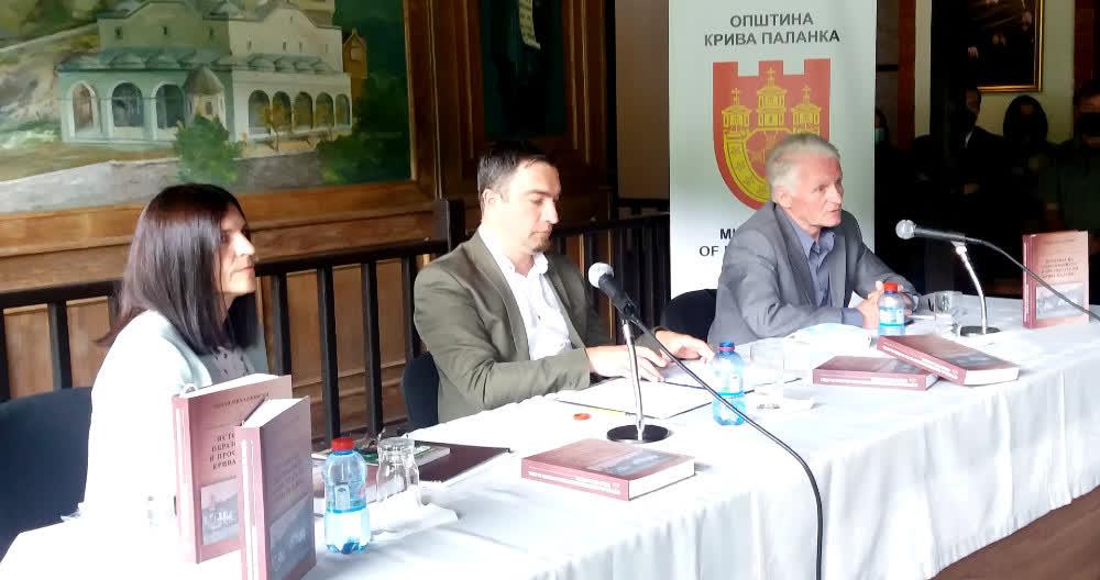 Промовирано капитално дело за 180 години образование во Крива Паланка од д-р Јордан Михајловски