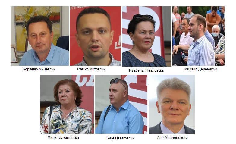 Седуммина членови на СДСМ поднесоа кандидатури за градоначалник на Крива Паланка
