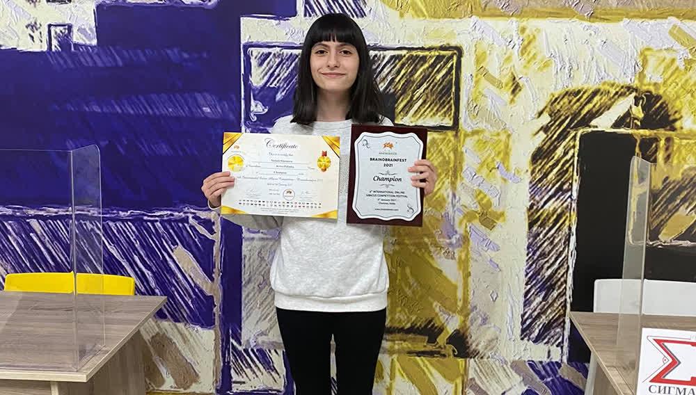 Стефани Симонова на 11 години светски шампион во интелектуални вештини