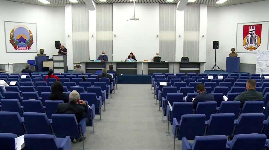 Педесет и деветта седница на Советот на Општина Куманово