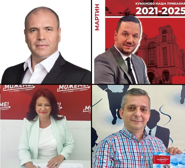 Мургашанска, Димитриевски, Костовски и Илиевски поднесоа кандидатури за градоначалник од СДСМ