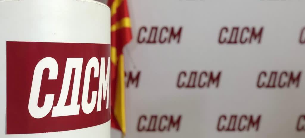 СДСМ утврди уште неколку кандидати за градоначалници, имињата ќе ги објави во текот на денот