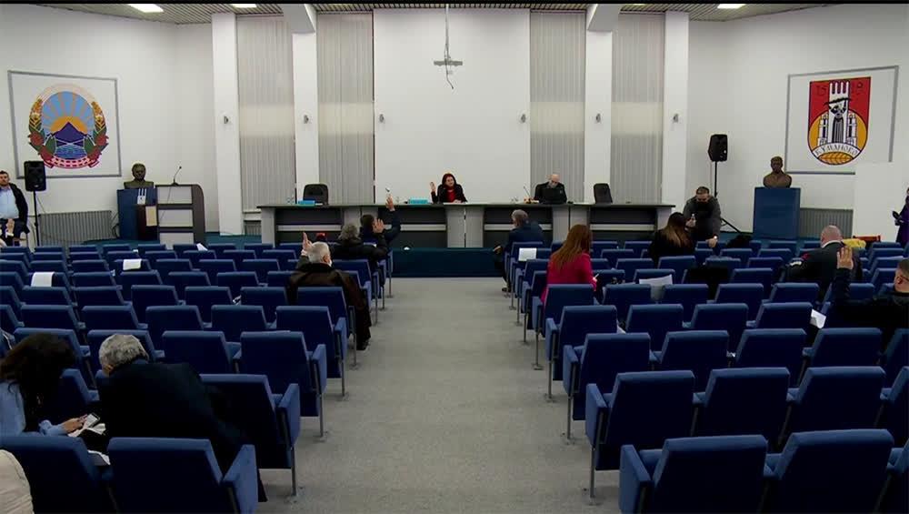 Шеесет и прва седница на Советот на Општина Куманово