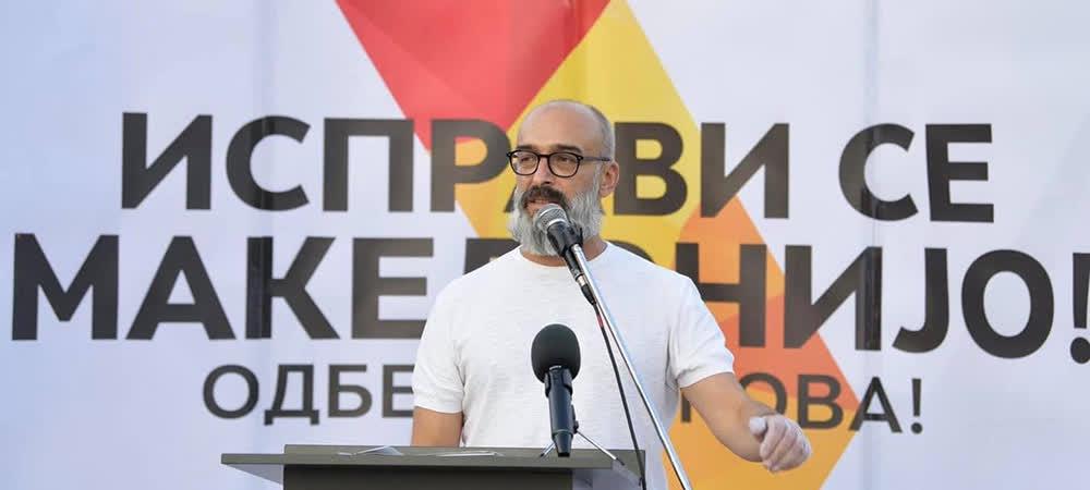 Актерот Михајловски и официјално кандидат на ВМРО-ДПМНЕ за градоначалник на Куманово