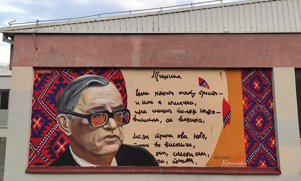 Кумановецот Дејвид Стоилковски автор на муралот на Блаже Конески во Скопје