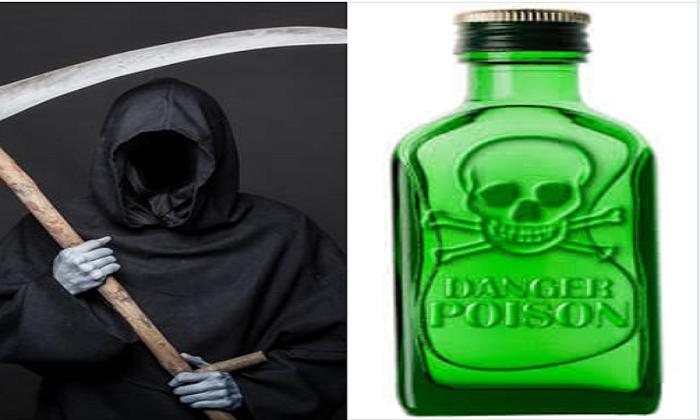 Опасни вируси претставени како подметнати отрови од фармацевтските компании