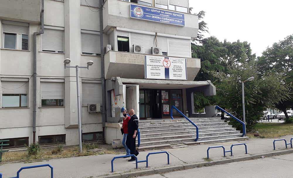 Двајца починати и уште 43 нови случи на ковид-19 во Куманово