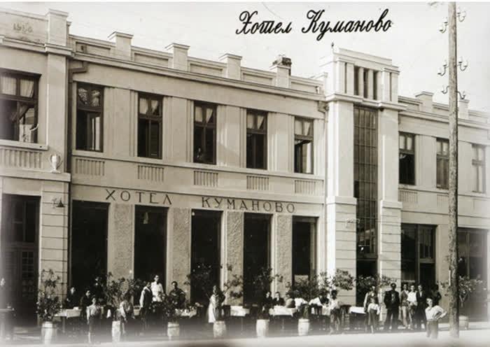 Хотелите во Куманово во втората половина на XX век