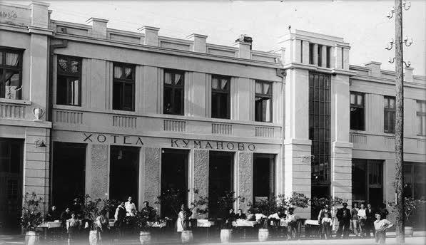 Зенитот на кумановското хотелиерство во минатиот век (видео)
