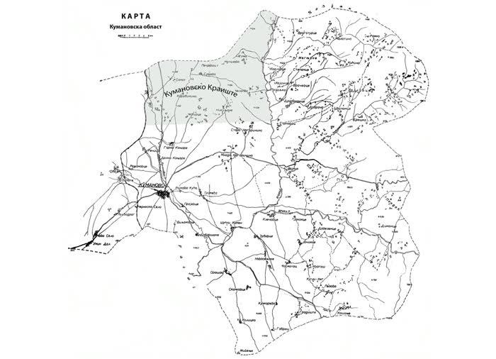 Кумановско краиште - една зона во кумановскиот крај